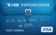 Зарплатная Unembossed — Дебетовая карта / Visa Unembossed