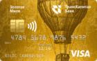 Золотая миля — Дебетовая карта / Visa Gold