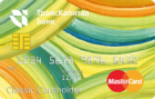Расчетная Unembossed — Дебетовая карта / Visa Unembossed