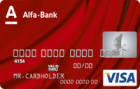 60 дней — Кредитная карта / Visa Classic, MasterCard Standard
