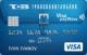 Пенсионная — Дебетовая карта / Visa Classic, Visa Unembossed