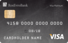 Платиновая — Дебетовая карта / Visa Platinum