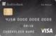 Платиновая — Дебетовая карта / Visa Platinum, Мир Premium