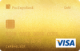 Класс комфорт — Дебетовая карта / Visa Gold, MasterCard Gold