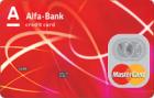100 дней без процентов Standard — Кредитная карта / MasterCard Standard