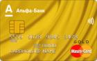 100 дней без процентов Gold — Кредитная карта / Visa Gold, MasterCard Gold