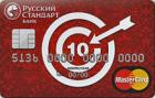 Десятка — Кредитная карта / MasterCard Unembossed