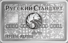 Imperia Platinum