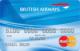 British Airways — Дебетовая карта / MasterCard Standard
