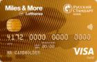 Miles & More Gold — Дебетовая карта / Visa Gold