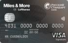 Miles & More Signature — Дебетовая карта / Visa Signature