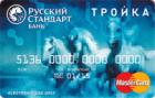 Проездной + Тройка — Дебетовая карта / MasterCard Standard
