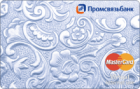 Виртуальная MasterCard — Дебетовая карта / MasterCard Virtual