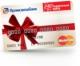 Поздравительная — Дебетовая карта / Visa Prepaid, Mastercard Prepaid