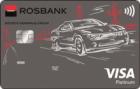 Автокарта — Дебетовая карта / Visa Platinum