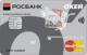 О'КЕЙ — Росбанк — Дебетовая карта / MasterCard World