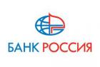 Банк Россия