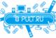 Пульт.ру