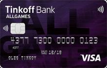 альфа банк подать заявку на ипотеку онлайн без первоначального