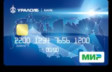 Взять микрокредит онлайн быстро на карту не выходя из дома