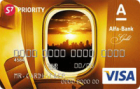 S7 Priority Visa Gold — Кредитная карта / Visa Gold