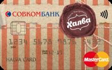 Кредитные карты с без справок о доходах в Партизанске
