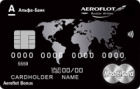 Аэрофлот MasterCard World Black Edition — Альфа-Банк