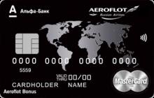 кредитная карта мир альфа банк