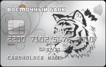 Максимальный размер кредита в сбербанке