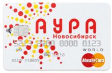 кредитная карта от тинькофф банка условия отзывы самые лояльные банки по потребительским кредитам 2020