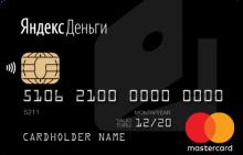 скачать учебник банк деньги кредит
