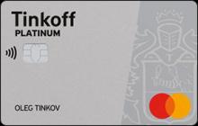 Кредитные карты банков в Артемовске