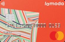 мгновенный займ онлайн на банковскую карту