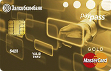 запсибкомбанк отзывы клиентов по кредитам рено каптур в кредит без первоначального