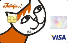 официальный сайт пойдем банк онлайн