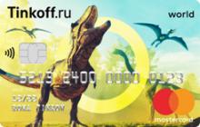 Взять кредит онлайн на карту без отказа