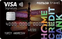 дебетовая польза хоум кредит отзывы купить фав v2 в кредит