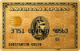 American Express Gold —