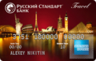 RSB Travel Premium — Кредитная карта / MasterCard World, American Express