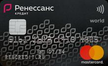 займ на киви кошелек без паспорта мгновенно онлайн