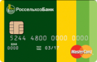 Персональная Instant Issue — Дебетовая карта / Visa Unembossed, MasterCard Unembossed, Visa Instant Issue, Мир Debit