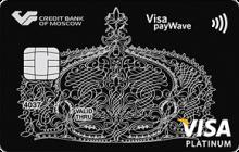 снятие наличных московский кредитный банк онлайн кредиты с 18 лет нижний новгород