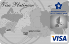 Platinum — Дебетовая карта / Visa Platinum, MasterCard World Black Edition