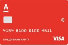 отзывы клиентов альфа банка о кредитной карте как взять займ под залог автомобиля